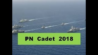 PN Cadet 2018 Pakistan Navy