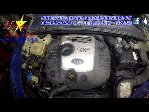 How To Replace A Water Pump On A KIA SPORTAGE 2.0L CRDI 2007~ D4EA F4A42