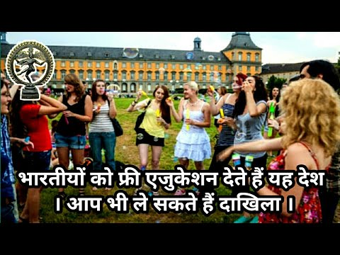 Study Abroad - Top 10 Countries That Offer Free Education To Indian Students