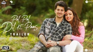 Pal Pal Dil Ke Paas | Official Trailer | Sunny Deol | Karan Deol | Sahher Bambba | 20 Sept