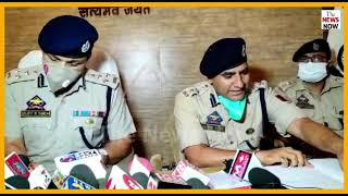 Udhampur Police solved the 26 year old  man's murder case in 24 hours