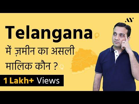 Mabhoomi Telangana Land Records 2018 - Pahani, Adangal & ROR 1B Online