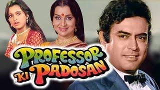 Professor Ki Padosan (1993) Full Hindi Movie | Sanjeev Kumar, Asha Parekh, Padmini Kolhapure