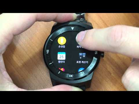 [Enuri Review] LG G Watch R: Android Wear Mini Launcher