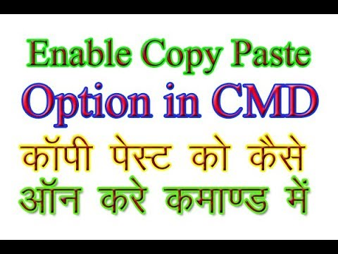 How to Enable Copy Paste in CMD
