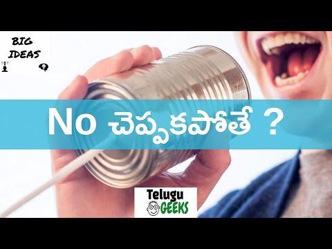 Dare to say No - BIG IDEAS EPISODE 2 | in telugu