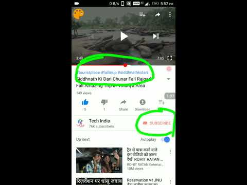 How to write hashtag above in youtube video