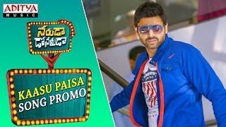 Kaasu Paisa 1 Min Song Promo    Naruda Donoruda Video Songs    Sumanth,Pallavi,Sricharan Pakala