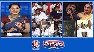 Teenmaar News | TSRTC Strike Moves To Labour Court | AP Leaders Fight | Tik Tok | V6 Telugu News