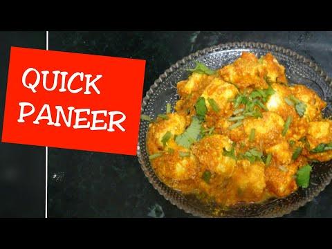 Quick Paneer ki sabji | फटाफट पनीर की सब्जी बनाए | Tasty and easy | Madhavi's Rasoi