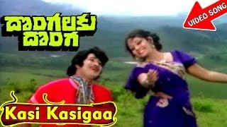 Okte Korika Video Song - Dongalaku Donga Telugu Movie Songs - Krishna, Jaya Pradha - V9videos