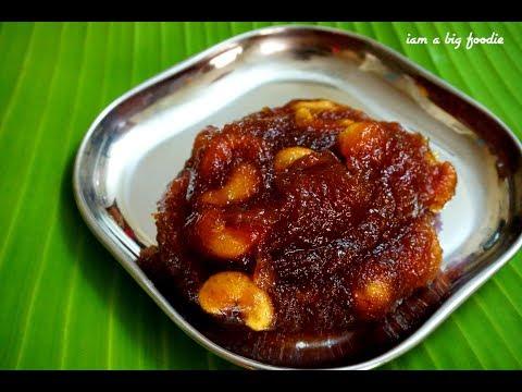DELICIOUS APPLE HALWA .!!!||||Delectable Taste Of Apple halwa..!!|||easy Apple Dessert