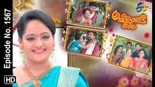 Attarintiki Daredi | 11th November 2019  | Full Episode No 1567 | ETV Telugu
