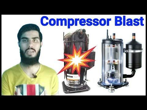 Compressor Blast How and why in Urdu/Hindi Fully4world