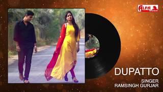 DJ Remix Dupatto | Rajasthani Song 2019 | Full Audio Song | Alfa Music & Films