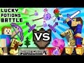Minecraft Lucky Potions And Weapons Battle Fgteev Duddy Vs C