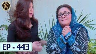 Bulbulay Ep 443 - ARY Digital Top Pakistani Dramas