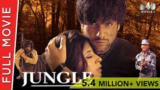 Jungle | Full Hindi Movie | Urmila Matondkar, Sunil Shetty, Fardeen Khan | Full HD 1080p