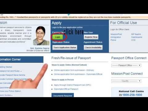 How to Renew or Re-issue Your Passport Online India 2016 - Shortest Video