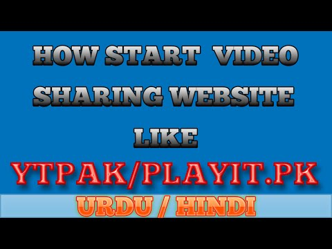 How to Make Video Sharing Website Like Playit pk Urdu Hindi