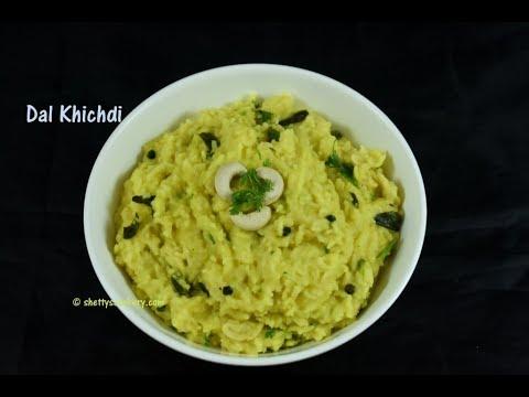 moong dal khichdi recipe | ಕಿಚಡಿ ಮಾಡುವ ವಿಧಾನ | Gujrati Dal Khichdi recipe