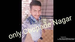 Jai Malhar group Chopade Nagar