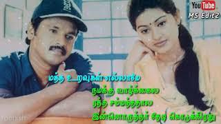 Tamil Friendship Dialogue Boy Girl Friendship Ms Editz