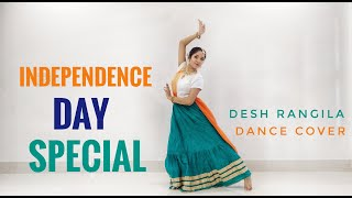 Independence Day Special   Desh Rangila   Fanna   Dance Cover by Nayanika Bhattacharyya