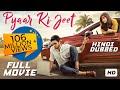 Pyaar Ki Jeet Full Movie Dubbed In Hindi With English Subtitles Sudheer Babu Nabha Natesh mp3