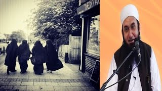 Behan (Sister) Aur Biwi (Wife)  in Islam - {Beautiful} Bayan By Maulana Tariq Jameel