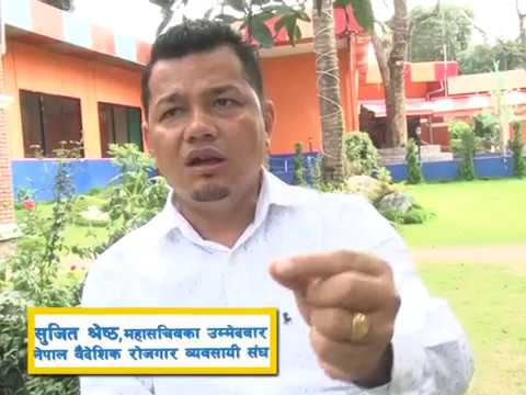 Sujit Shrestha view about  Free visa Free Ticket