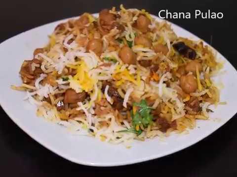 chana Pulao | Chana Masala Rice | Chickpea rice | Garbanzo Bean Rice