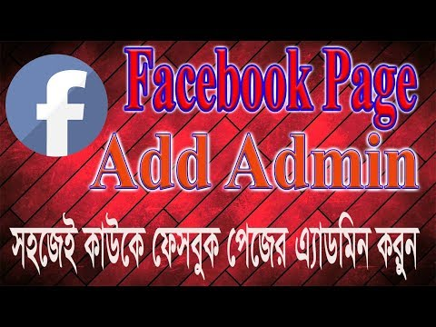 How to add facebook page admin Bangla Tutorial