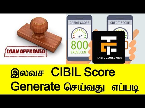 How to Generate CIBIL Score Report for Free | Tamil Consumer