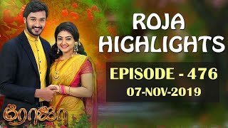ROJA Serial Highlights | Episode 476 | 7th Nov 2019