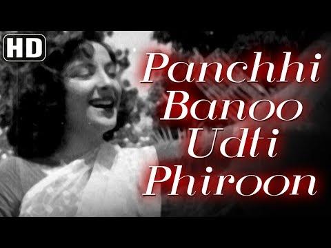 Panchhi Banoo Udti Phiroon Mast Gagan Mein (HD) - Chori Chori Songs (1956) - Nargis Dutt - HD Song