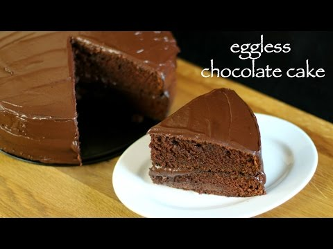 eggless chocolate cake recipe | eggless cake recipe | basic chocolate cake recipe