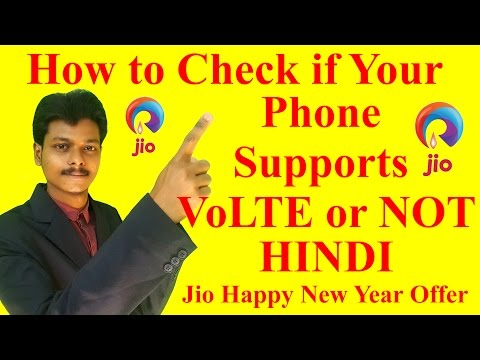 How to Check if Your Phone Supports VoLTE or Not [Hindi]