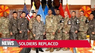 North Korea replaces security forces at JSA over soldier