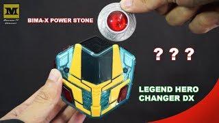 Legend Hero Vs Ultraman Videos 9tubetv