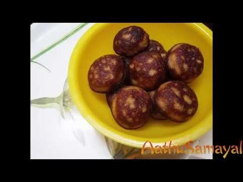 Varagu arisi sweet paniyaram - varagu rice recipes - varagu rice recipes in tamil - kuzhipaniyaram