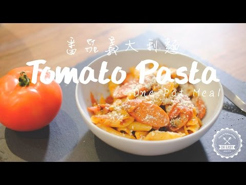 Rice Cooker Recipe – Tomato Penne Pasta ( One Pot Meal )