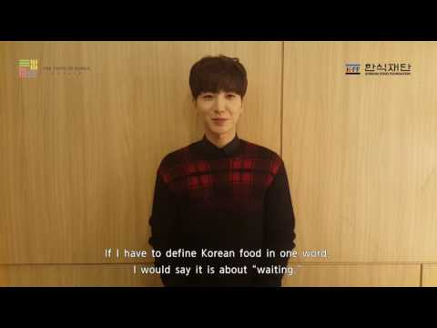 Check out the video clip of Korean wave celebrity, Lee Teuk introducing Korean cuisine!