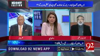40 people have filed petition against Bahria Town in Sindh High Court | 22 March 2019 | 92NewsHD