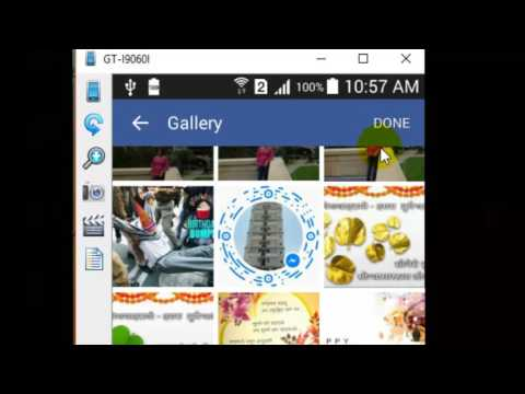 How to add featured photos in Facebook android app