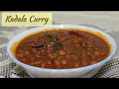 കടല കറി | Naadan Kadala Curry | Varutharacha Kadala Curry | Chickpea curry | Kerala Style