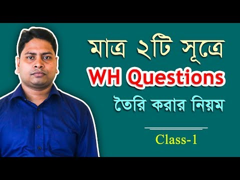 How to make WH questions in English grammar: Class-1|Bengali to English for Hons, Degree, Admission
