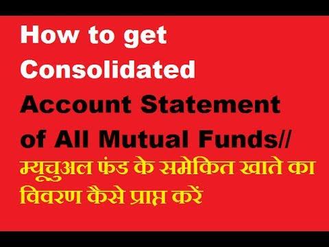 Consolidated account statement of mutual fund म्यूचुअल फंड के समेकित खाते का विवरण कैसे प्राप्त करें
