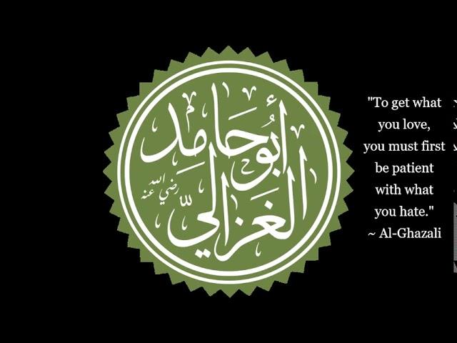 """Download """"Al-Ghazali"""" - Selected Teachings and Verses for Meditation - Sufi Mystics MP3 Gratis"""