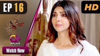 Kyunke Ishq Baraye Farokht Nahi - Episode 16   Aplus Dramas   Junaid Khan, Moomal   Pakistani Drama